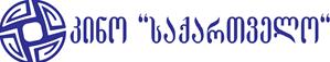 დამლაგებელი - ქუთაისი