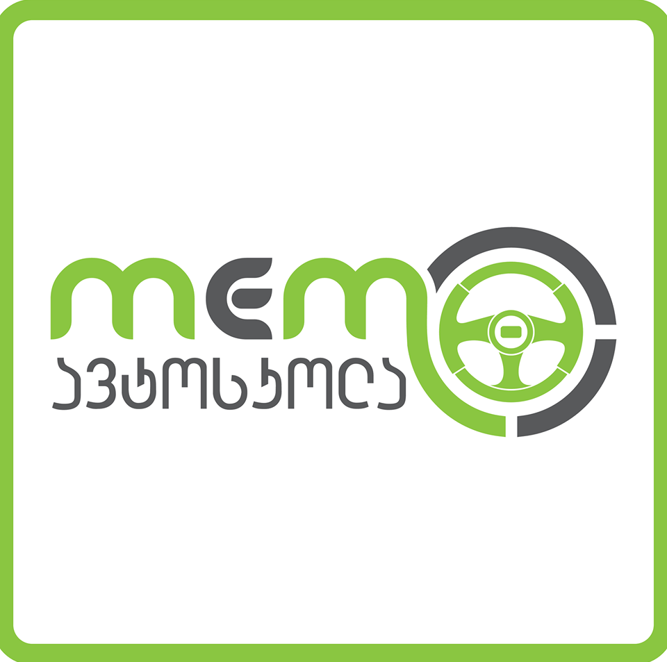 Auto school Memo