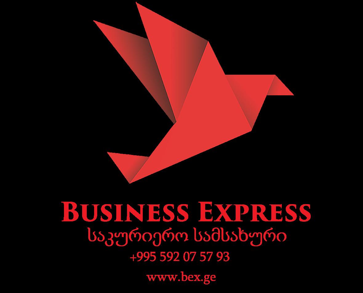 ბიზნეს ექსპრესი